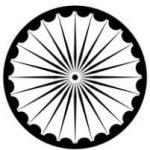 Símbolo pagano: Rueda